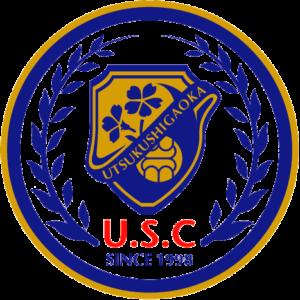 USC SINCE1998
